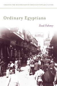 Fahmy 1 book cover