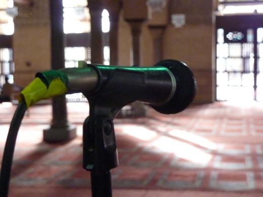 """Microphone inside Al-Azhar Mosque"" by Flickr user John Kannenberg, CC BY-NC-ND 2.0"